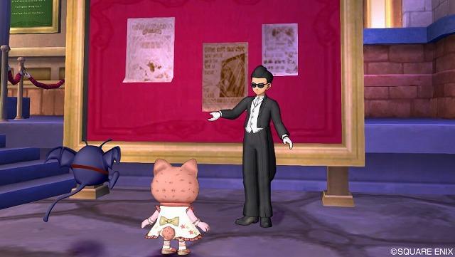 グランゼドーラ劇場のイベントボード2
