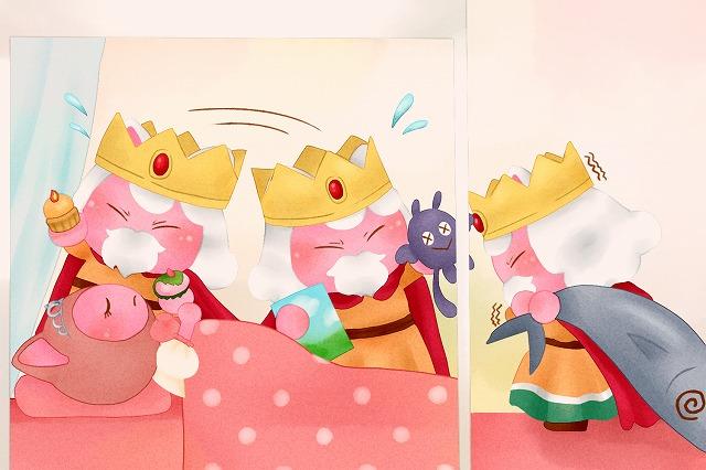 ぷくみを起こそうと頑張る王