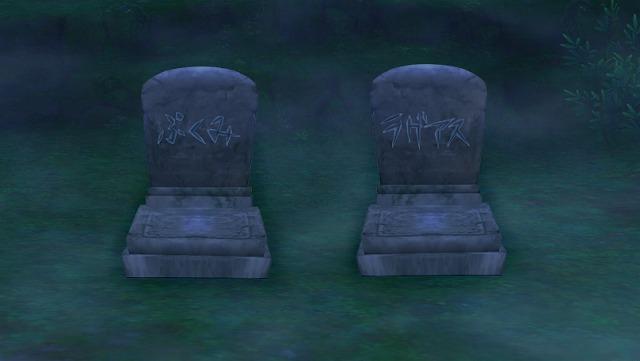 二人のお墓