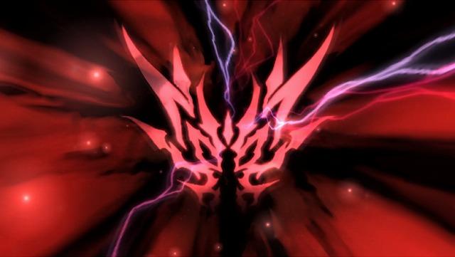 常闇の竜の紋章