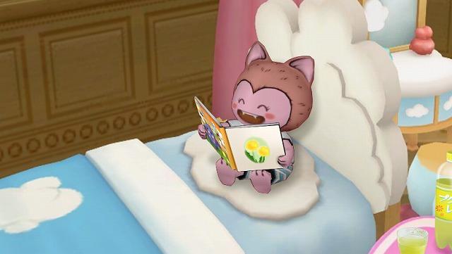 絵本を楽し気に読むぷくみ