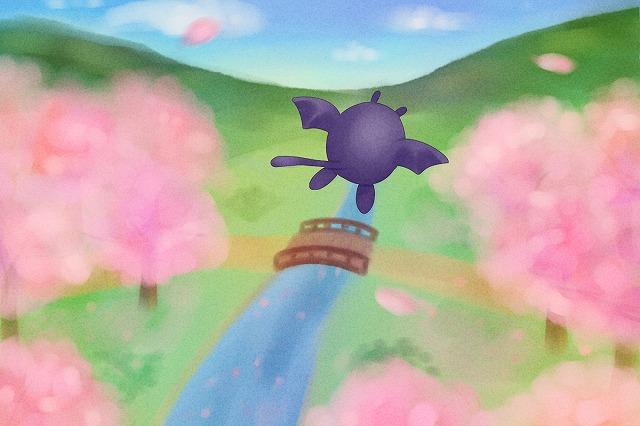 大空を飛んでみる、みにくいモーモンのこ